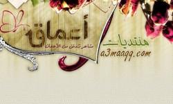 a3maaq