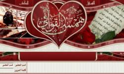 alqwafi