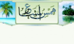 alwahh